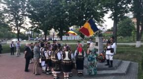 Primăria Sectorului 1 București: Protocol de colaborare pentru păstrarea identității naționale a românilor din Cernăuți