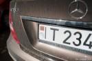 Cedarea autorităților de la Chișinău: mașinile cu numere din regiunea transnistreană, libere prin Europa