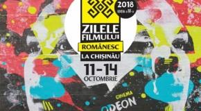 """Au început """"Zilele Filmului Românesc la Chișinău"""""""