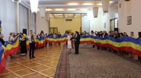 """Centenarul Marii Uniri, marcat în Rusia printr-o caravană a folclorului românesc. La Moscova s-a auzit """"Basarabie frumoasă"""""""