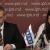 Experţii internaţionali trag un semnal de alarmă. Candidaţii la alegerile din Rep. Moldova sunt hărţuiţi