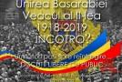 """Dezbatere la București: """"Unirea Basarabiei, veacul al II-lea"""""""