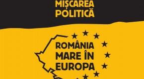 """Se lansează """"România Mare în Europa"""", mișcarea politică pentru unitatea românilor"""