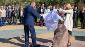 """Ecaterina cea Mare a Rusiei, elogiată la Tiraspol de așa-zisa """"aniversare"""": """"Orașul nostru a rezistat și va rezista ca un avanpost al Rusiei"""""""