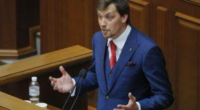 Ucraina și Rusia, alt măr al discordiei: tranzitul gazelor. UE, direct afectată