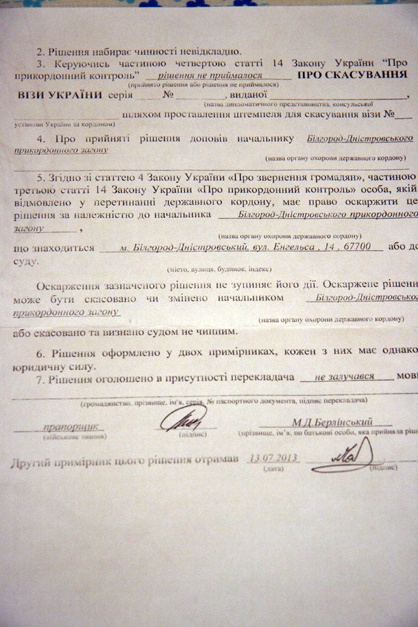 Document_interdictie_Ucraina