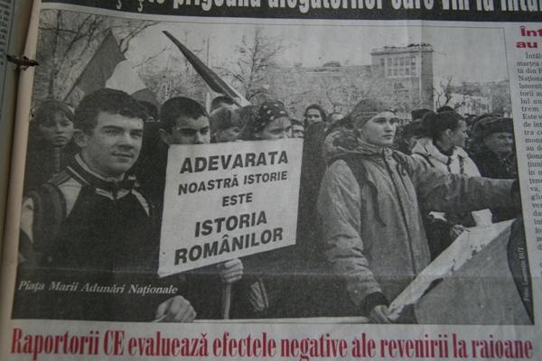 Captură foto din ziarul Țara