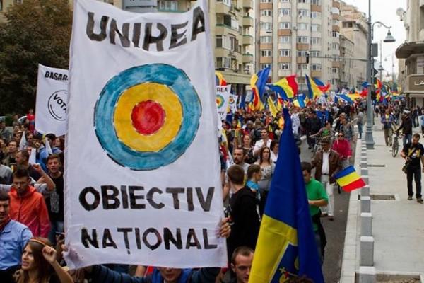 unirea-obiectiv-national