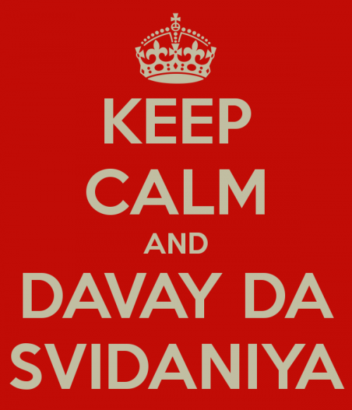 keep-calm-and-davay-da-svidaniya