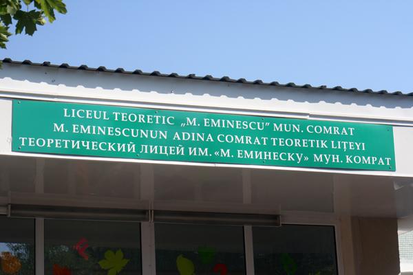 """Liceul ,,Mihai Eminescu"""" din Comrat"""