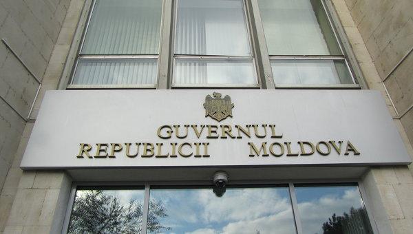 guvernul-republicii-moldova