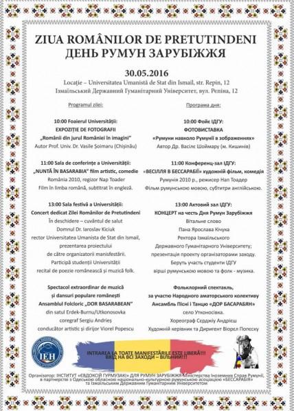 afis-ziua-romanilor-de-pretutindeni-la-ismail