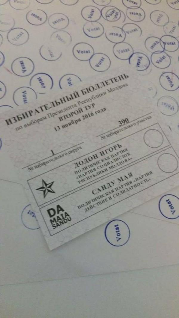 buletin-vot-bucuresti
